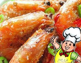 椒盐中虾的做法
