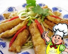 葱辣鱼的做法