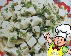 香椿芽拌豆腐的做法