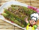 榄菜酿尖椒的做法