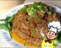 辣子粉蒸肉的做法