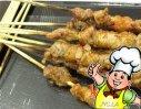 烤麂子肉串的做法