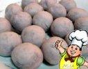 粉蒸芋球的做法