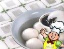 宁波汤团的做法