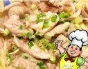 葱油嫩鸡的做法