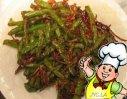 干烧四季豆的做法