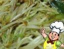 葱油炒黄豆芽的做法