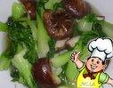 香菇烧油菜的做法