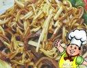 鸡腿菇拌猪肚的做法