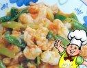 番茄焖竹节虾的做法
