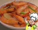 盐水大虾的做法