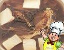 豆腐咸鱼头汤的做法